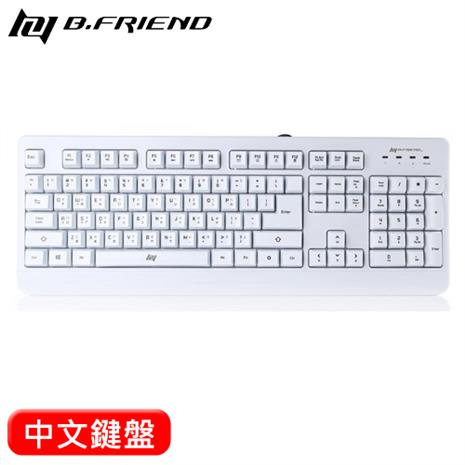B.Friend GK1 防水遊戲專用有線鍵盤 白-3C電腦週邊-myfone購物