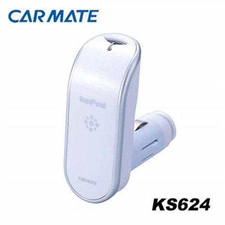 【預購】日本CARMATE 負離子空氣清淨器 KS624
