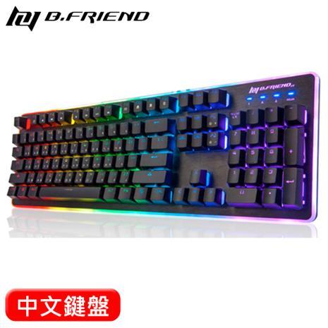 B.Friend GK3 st RGB炫光有線遊戲鍵盤 黑