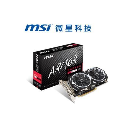 MSI微星 Radeon? RX 470 ARMOR 4G OC 顯示卡
