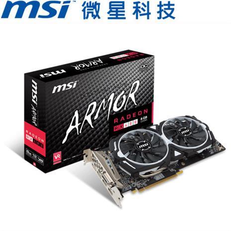 MSI微星 Radeon? RX 480 ARMOR 8G OC 顯示卡-數位筆電.列印.DIY-myfone購物