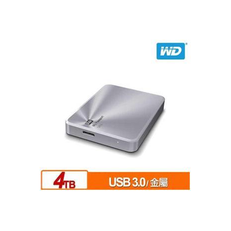 WD My Passport Ultra 金屬 4TB(銀) 2.5吋行動硬碟