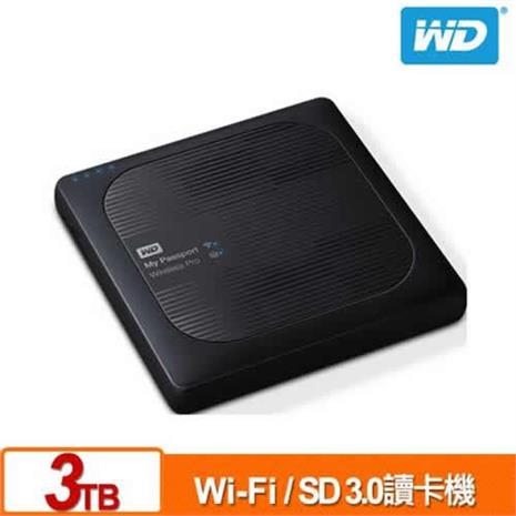 WD My Passport Wireless Pro 3TB 2.5吋 Wi-Fi 行動硬碟