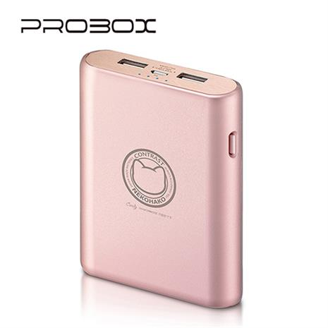 PROBOX 13400mAh Contrast撞色系列行動電源-玫瑰金 HE7-13400-RG