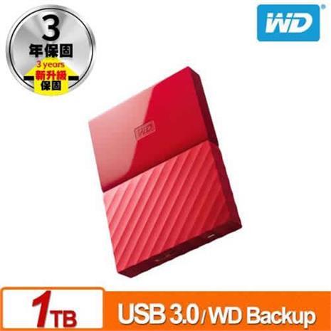 WD My Passport 1TB(紅) 2.5吋行動硬碟(WESN)