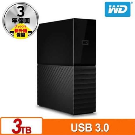 WD My Book 3TB 3.5吋外接硬碟(SESN)