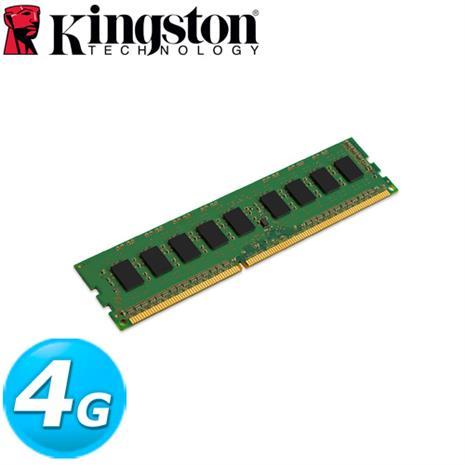 Kingston金士頓 DDR4-2133 4GB 桌上型記憶體 (1Rx16)-數位筆電.列印.DIY-myfone購物