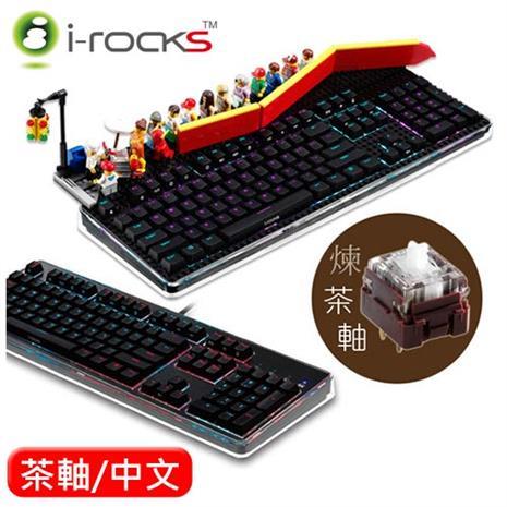 i-Rocks 艾芮克 K76M RGB 積木機械鍵盤 黑 茶軸
