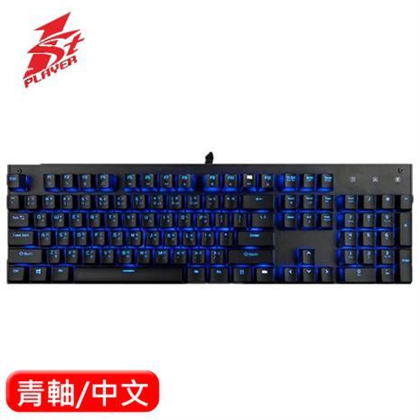 1STPLAYER Firerose 火玫瑰 II 藍光機械鍵盤 青軸
