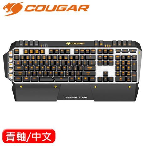 【1月精選-線上資訊展】COUGAR 美洲獅 700K 橘光機械鍵盤 青軸