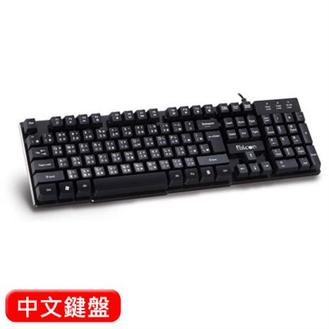 Falcon G4300 闇黑騎士高鍵帽遊戲鍵盤