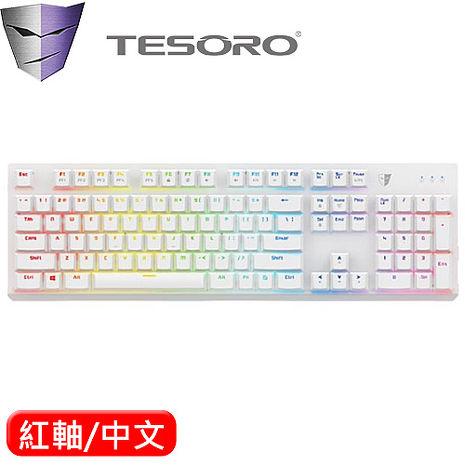 【1月精選-線上資訊展】TESORO 鐵修羅 剋龍劍 Gram RGB 機械鍵盤