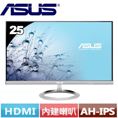 ASUS 25型 無邊框美型液晶螢幕 MX259H-數位筆電.列印.DIY-myfone購物