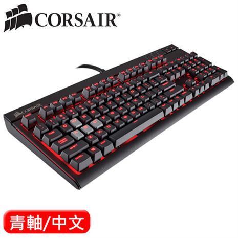 CORSAIR 海盜船 STRAFE 機械電競鍵盤 青軸