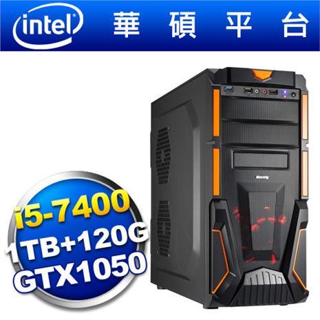 華碩B150平台【狙擊特務】i5四核GTX1050獨顯SSD電玩機-數位筆電.列印.DIY-myfone購物