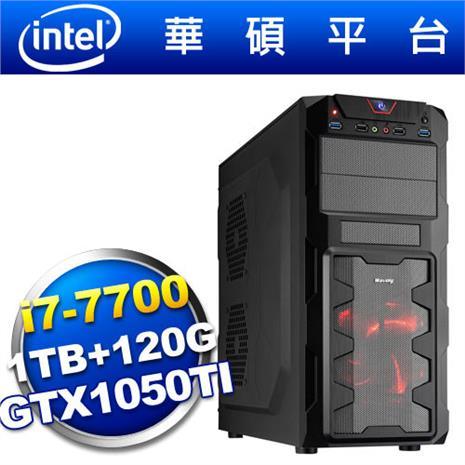 華碩B150平台【狙擊統帥】i7四核GTX1050TI獨顯SSD電玩機-數位筆電.列印.DIY-myfone購物
