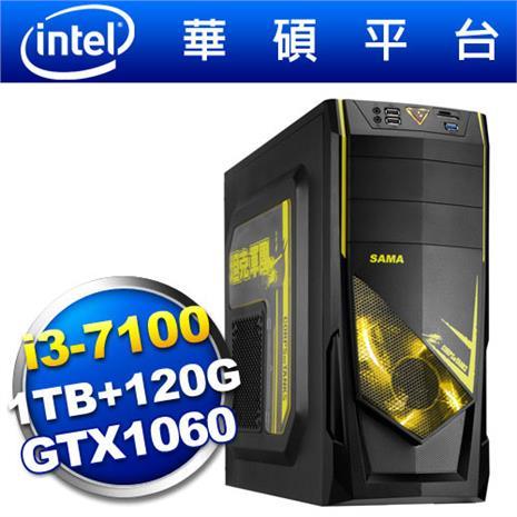 華碩B150平台【狙擊坦克】i3雙核GTX1060獨顯SSD電玩機-數位筆電.列印.DIY-myfone購物