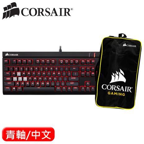 CORSAIR 海盜船 STRAFE 機械電競鍵盤 青軸 + 厚包