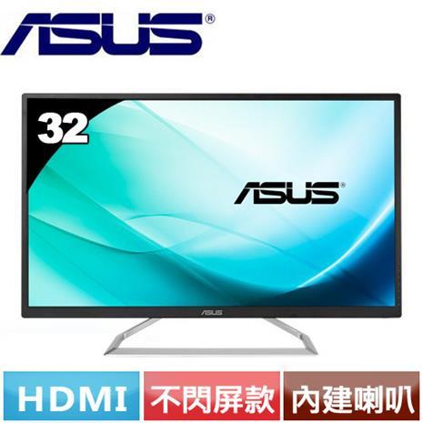 ASUS華碩 VA325H 32型濾藍光不閃屏護眼寬螢幕
