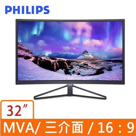 PHILIPS 32型 廣視角曲面液晶螢幕 328C7QJSG-數位筆電.列印.DIY-myfone購物