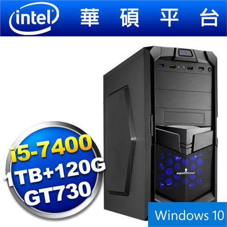 【Win10】華碩B150平台【狙擊騎兵】i5四核GT730獨顯SSD電玩機-數位筆電.列印.DIY-myfone購物
