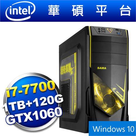 【Win10】華碩B150平台【狙擊戰艦】i7四核GTX1060獨顯SSD電玩機-數位筆電.列印.DIY-myfone購物