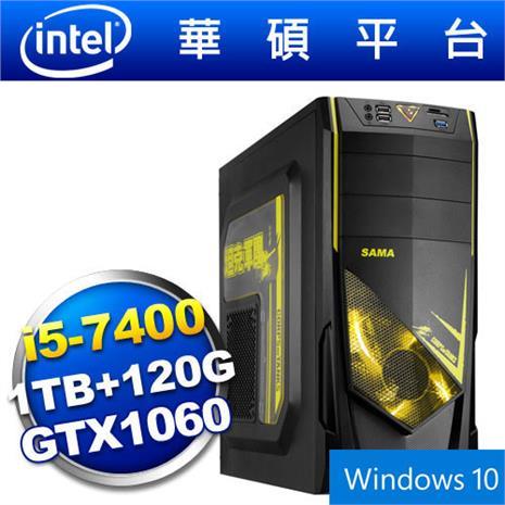 【Win10】華碩B150平台【狙擊戰機】i5四核GTX1060獨顯SSD電玩機-數位筆電.列印.DIY-myfone購物