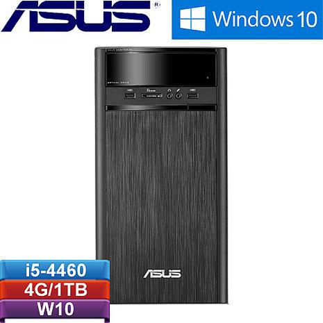 【2月精選-送好禮】ASUS華碩 K31AD-0071A446GTT 桌上型電腦