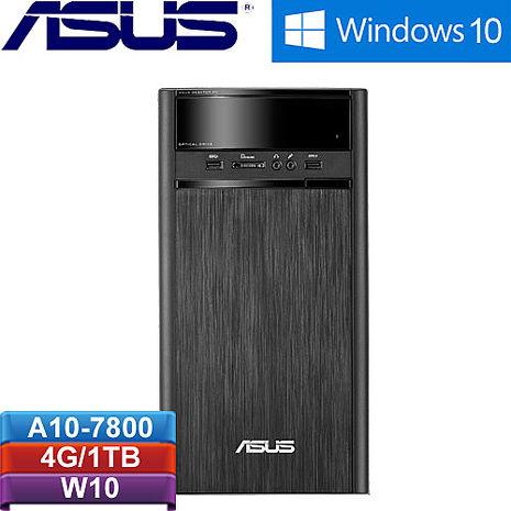 【2月精選-送好禮】ASUS華碩 K31BF-0021A780GTT 桌上型電腦