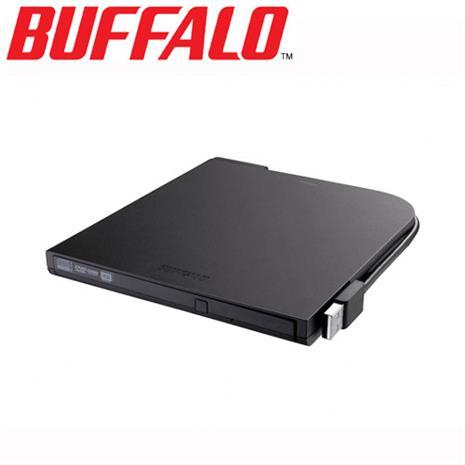 BUFFALO巴比祿 DVSM-PT58U2VB 超薄型攜帶式DVD燒錄機 黑