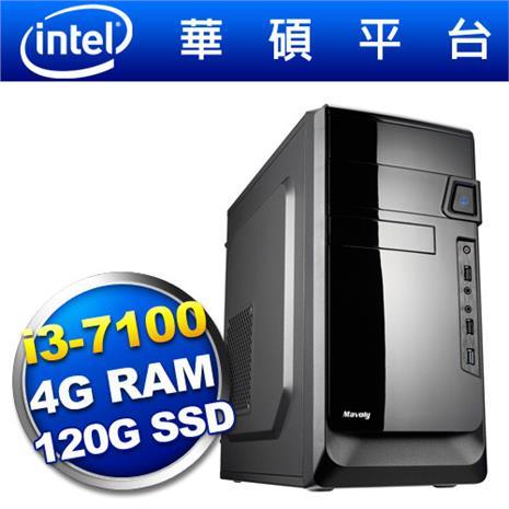 華碩H110平台【星魔戰神】i3雙核SSD電腦