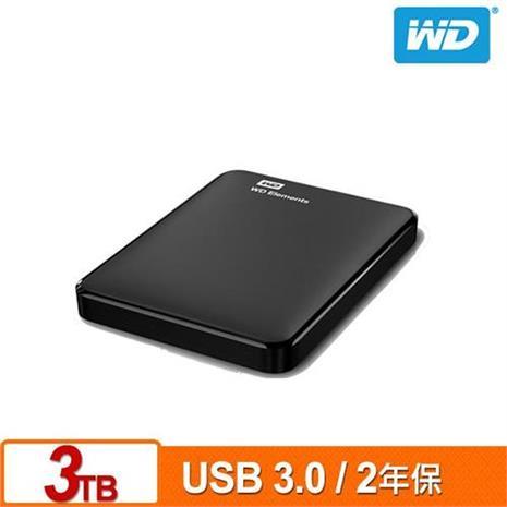 WD Elements 3TB 2.5吋行動硬碟(WESN)