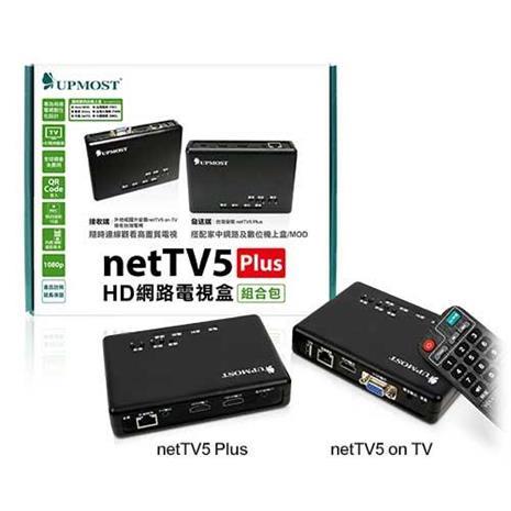 UPMOST netTV5 Plus HD網路電視盒 組合包