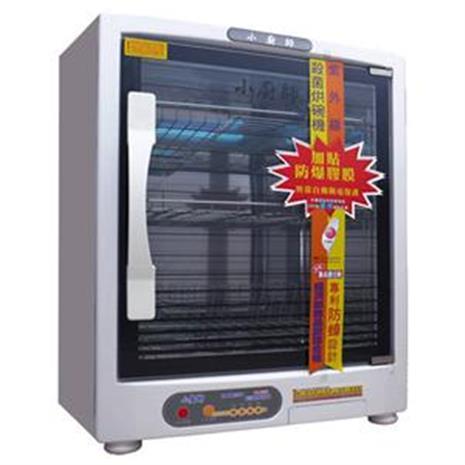 小廚師【65公升】三層防蟑專利紫外線殺菌烘碗機 FU-399