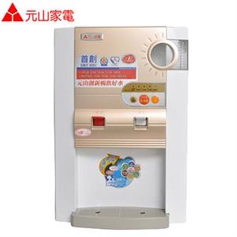 元山【10.0L】蒸氣室溫熱開飲機 (YS-899DW)