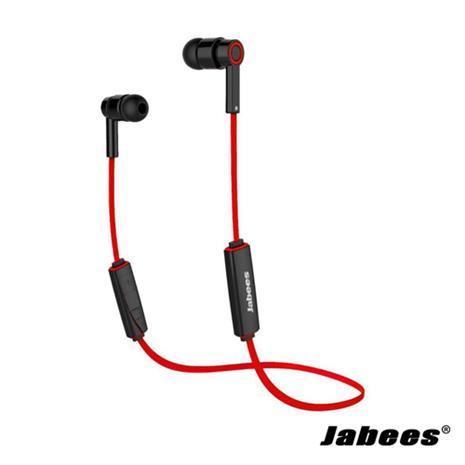 Jabees OBees 藍芽立體聲運動型耳機(紅色)