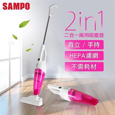 【SAMPO聲寶】手持兩用吸塵器EC-AD07UGP