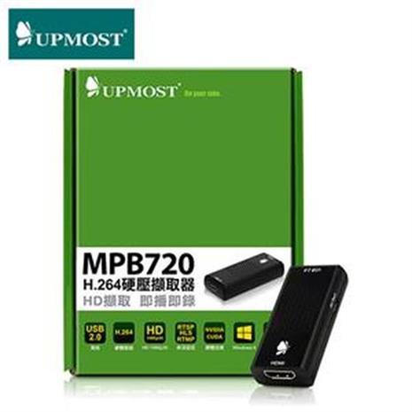 UPMOST登昌恆 MPB720 H.264硬壓擷取器
