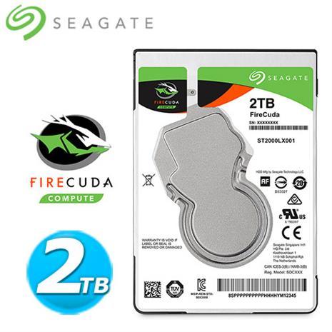 Seagate【FireCuda】火梭魚 2TB 2.5吋混合硬碟 (ST2000LX001)