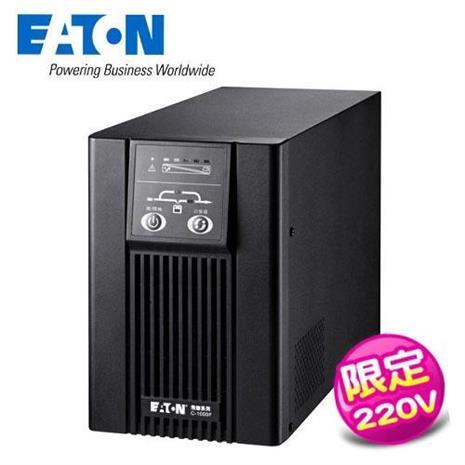 Eaton 在線式不斷電系統 C1000FS
