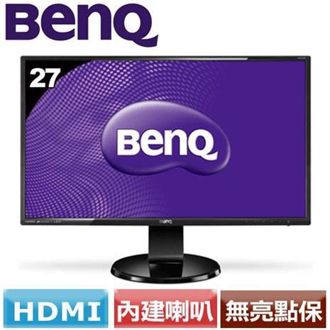 BenQ GW2760HS 27型廣視角液晶螢幕