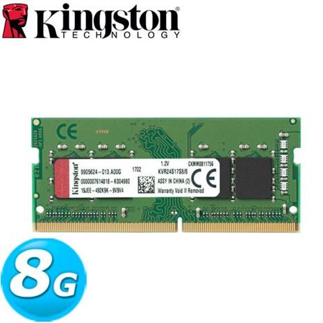 Kingston金士頓 DDR4-2400 8GB 筆記型記憶體