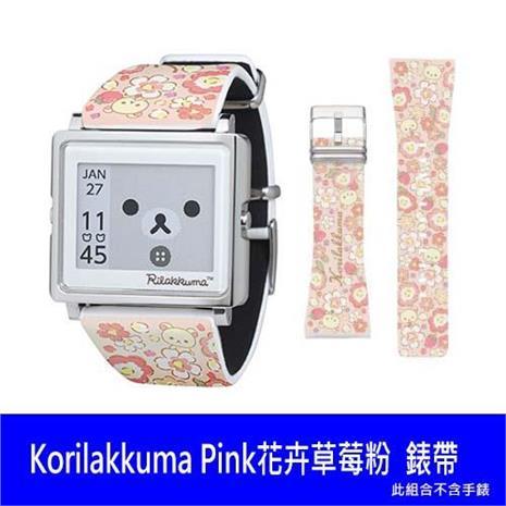 EPSON Smart Canvas Korilakkuma Pink花卉草莓粉 錶帶