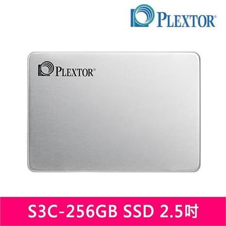 PLEXTOR S3C-256GB SSD 2.5吋固態硬碟