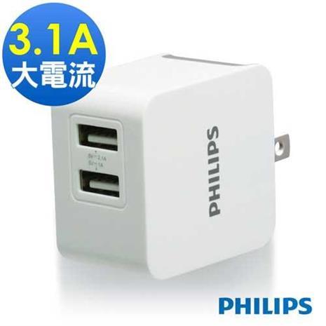 Philips DLP3012/37 雙USB 3.1A壁充