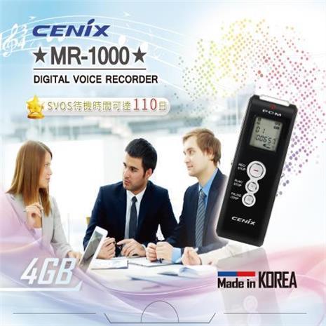 韓國原裝進口CENIX MR-1000 4G 錄音筆