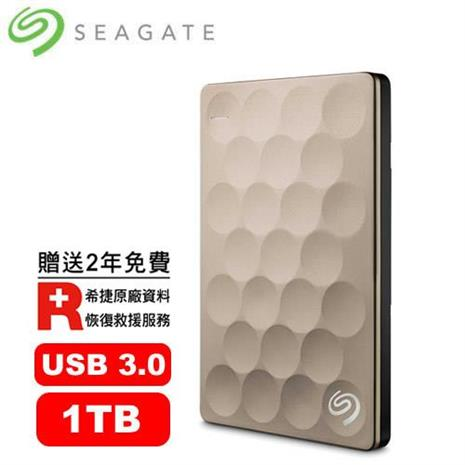 Seagate希捷 Backup Plus Ultra Slim 2.5吋 1TB 行動硬碟 金