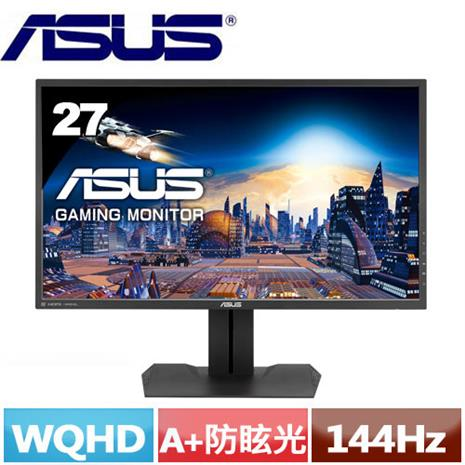 ASUS華碩 MG279Q 27型IPS電競寬螢幕