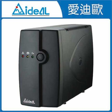 愛迪歐UPS 在線互動式IDEAL-5706C(600VA)
