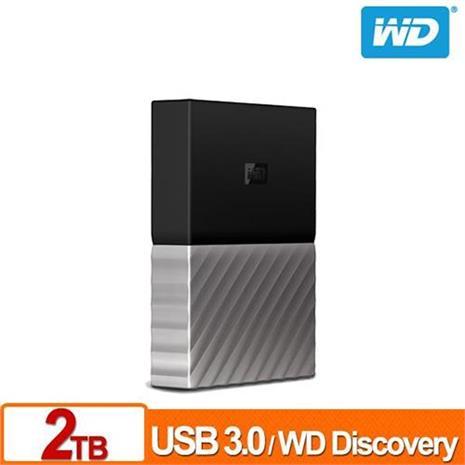 WD My Passport Ultra 2TB(黑銀) 2.5吋行動硬碟